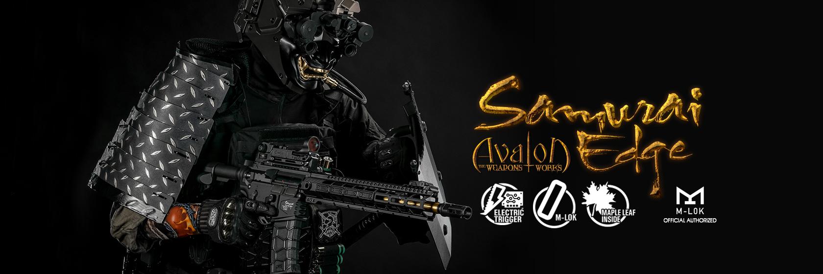 Samurai Edge AEG